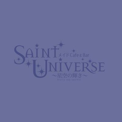 みな★SUPER Saint★